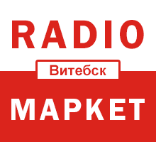 Radio-market.by